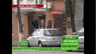видео Взрыв дома в Луганске: хозяин отрицает свою причастность