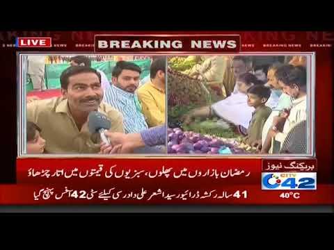 پنجاب حکومت اور بلدیہ عظمی سبسڈی فراہم کرنے میں ناکام