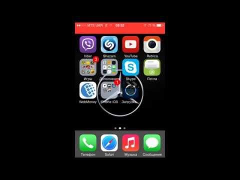 Как установить обои на iPhone