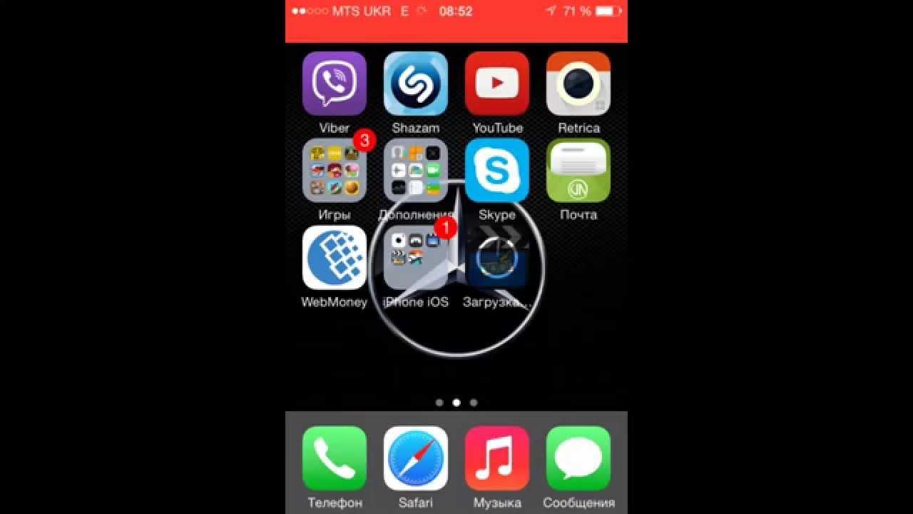 айфон фото на заставку