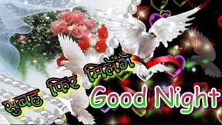 GOOD NIGHT romantic special whatsapp video
