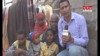 تفاقم معاناة النازحين في الضالع | تقرير عبدالعزيز الليث لــ يمن شباب