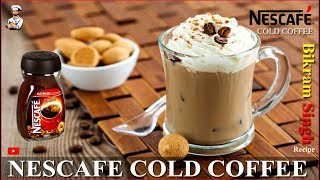 Nescafe Cold Coffee | How To Make Cold Coffee | Cold Coffee Recipe In Hindi | Homemade Cold Coffee