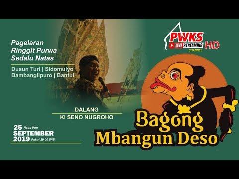 #live-streaming#pagelaran-wayang-kulit-ki-seno-nugroho-lakon-bagong-mbangun-deso