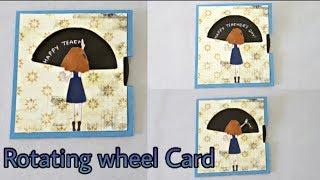 Rotating wheel card | Card for teacher's day