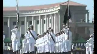 94th Midshipmen Commissioning Parade at Pakistan Naval Academy
