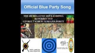 Blue Party Official Song (Semayawi Party) - Ethiopia Tikdem!