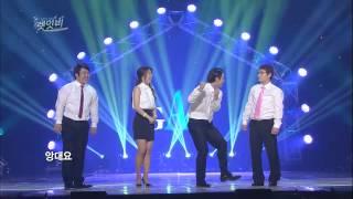 개그콘서트 Gag Concert 렛잇비 20140615