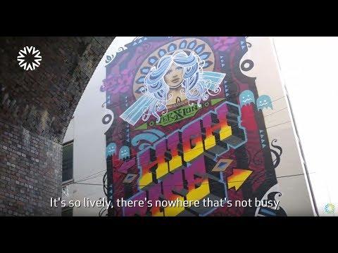 Home Made campaign | Birmingham
