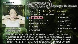 MICHI 1st Album「Sprint for the Dreams」の全曲試聴動画です! MICHI ...
