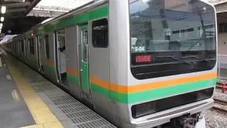 上野東京ラインE231系+E233系平塚駅発車2※発車メロディー「たなばたさまVer,A」あり