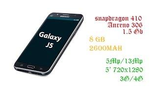 Обзор Samsung Galaxy J5 (j500H/DS)