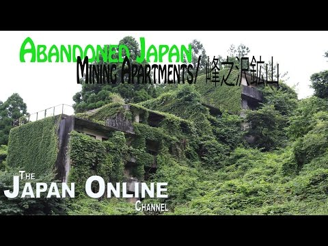 Abandoned Japan: Mining Apartments