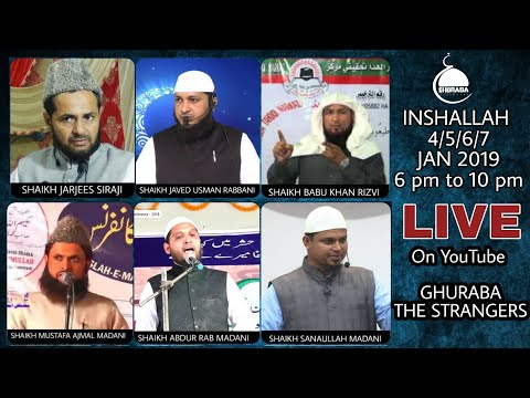 LIVE | DAY 1 | ISLAAH-E-UMMAT CONFERENCE