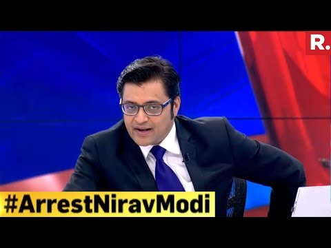 Loot Backed By Political Masters? | The Debate With Arnab Goswami