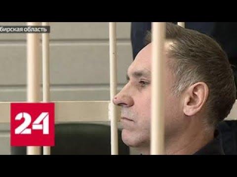 Маньяк Чуплинский, убивший 19 женщин, проведет остаток жизни за решеткой - Россия 24