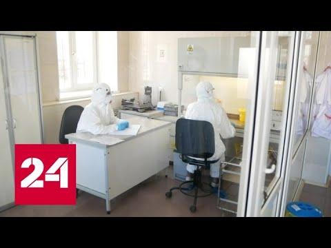 Президент подписал указ о страховых выплатах врачам, борющимся с COVID-19 - Россия 24