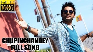 Heart Attack - Chupinchandey HD  Video Song    Nithiin, Adah Sharma