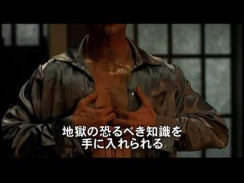 御茶の魔劇場(「デモン&x30ba2001;」、「惨劇の終末」、「ゼイ・イート・ドッグス」 予告編)