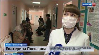 Прививку от коронавируса получили жители села Хлебниково в Марий Эл