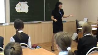 Урок обществознания, Авилова_Н.Н, 2012