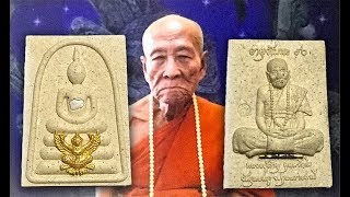 Thai Amulets March April 2018