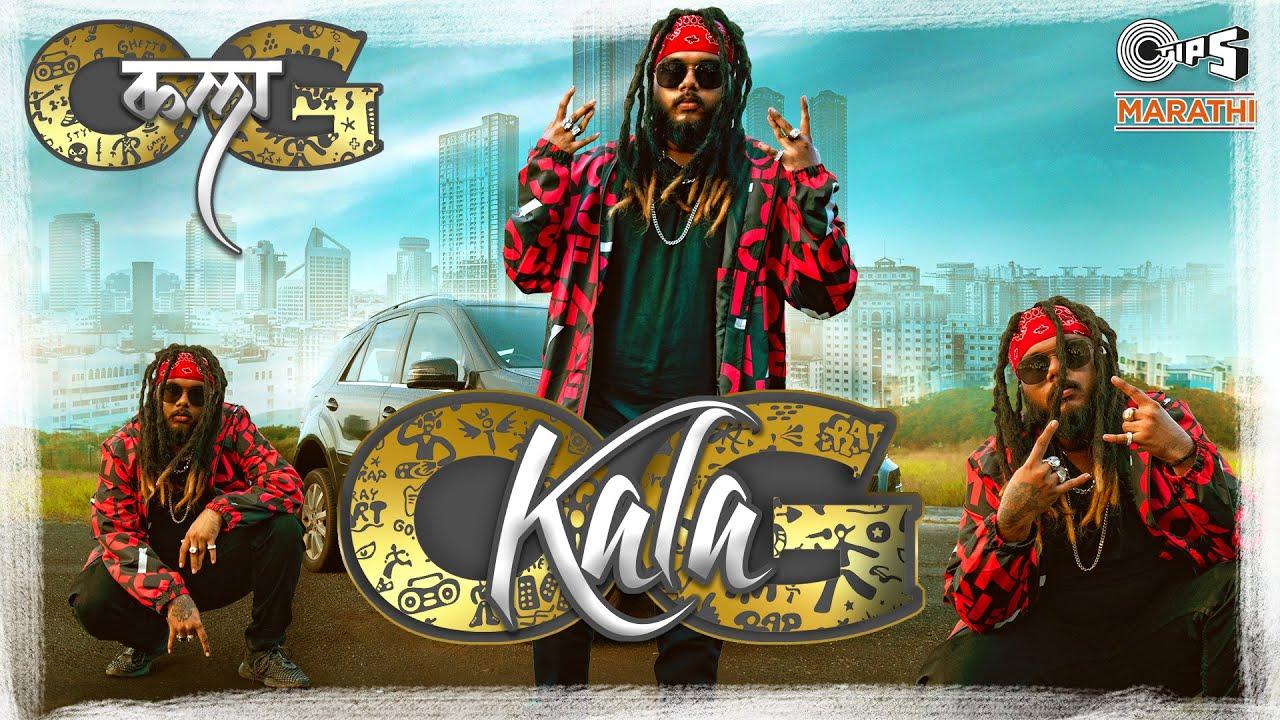 Kala OG (Official Video) | Jazzy Nanu | Myk Beats | Tips Marathi |  Marathi Rap Song