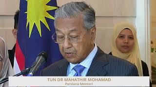 PM umum bonus raya kakitangan awam, pesara kerajaan