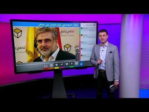 ما حقيقة اقتحام نائب لبناني عن حزب الله  مخفرا لإخراج ابنته بعد مطاردة طليقها لها بالسيارة؟  - نشر قبل 2 ساعة