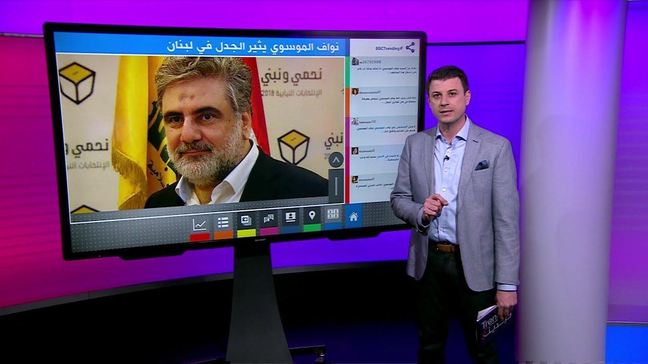 ما حقيقة اقتحام نائب لبناني عن حزب الله  مخفرا لإخراج ابنته بعد مطاردة طليقها لها بالسيارة؟