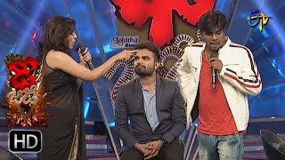 Reshmi & Sudheer Intro | Dhee Jodi | 7th December 2016| ETV Telugu
