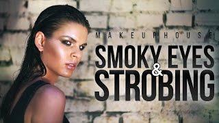 👁 Smoky eyes | Strobing | Обучение макияжу | Курс Makeup Artist PRO | Школа макияжа MAKEUPHOUSE