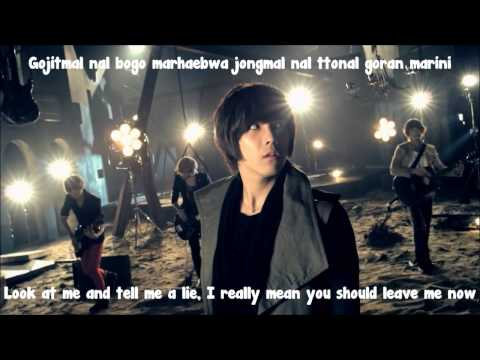 F.T.Island - Hello Hello Lyrics [Eng. Rom.]