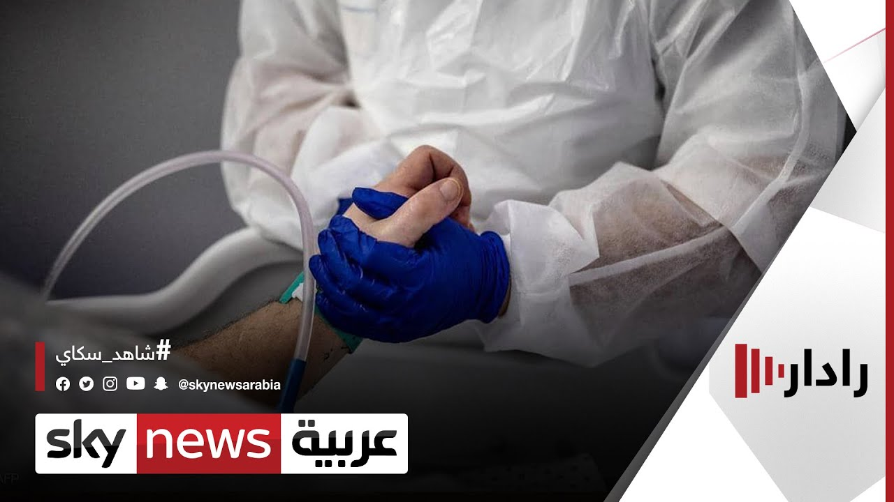 بدء تلقي طلبات الحصول على اللقاح لكبار السن غداً في مصر | رادار  - نشر قبل 54 دقيقة