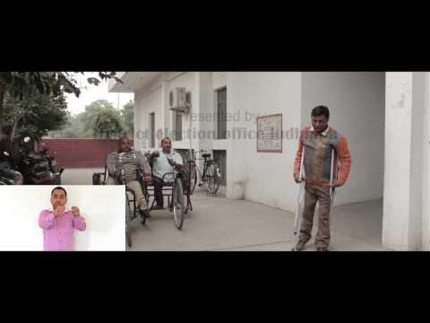Vote Smart for Smart Ludhiana