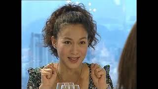 Gia đình vui vẻ Hiện đại 26/222 (tiếng Việt), DV chính: Tiết Gia Yến, Lâm Văn Long; TVB/2003