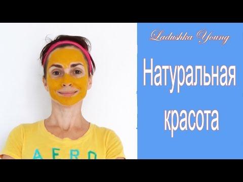 Огуречная маска для лица. Лучшие РЕЦЕПТЫ масок для лица из огурца