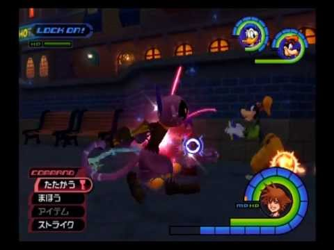Kingdom Hearts: Final Mix -- Sniper Wild Encounter
