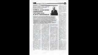 видео Интеллектуальные информационные системы в экономике: Глава 1. КЛАССИФИКАЦИЯ ИНТЕЛЛЕКТУАЛЬНЫХ ИНФОРМАЦИОННЫХ СИСТЕМ
