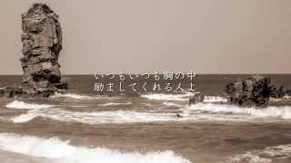 瞬き - back number http://youtu.be/0aTQuSQfSLA 会いたくて 会いたく...