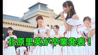 NGT48が本日8月21日に新潟・新潟市歴史博物館みなとぴあ 芝生広場で、グ...