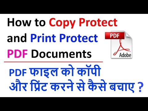 How To Copy Protect And Print Protect PDF Documents