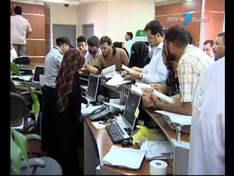 City7 TV - 7 National News - 14 January 2017 - UAE  Business News