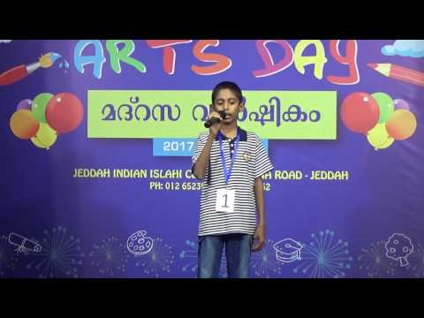 Arts Day 2016 - 17, Part 3