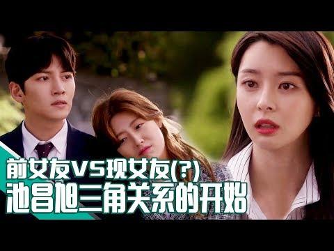 [中文字幕] 前女友和现女友(?)在我面前气场之战 | 奇怪的搭档
