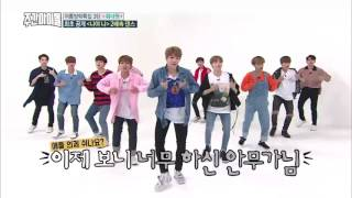Video 170809 [WEEKLY IDOL EP.315] WANNA ONE - 나야나 (Pick me) Speed x 2 download MP3, 3GP, MP4, WEBM, AVI, FLV Oktober 2017