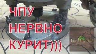 ЧПУ НЕРВНО КУРИТ В СТОРОНКЕ)))))))))))))))в Баньке)))
