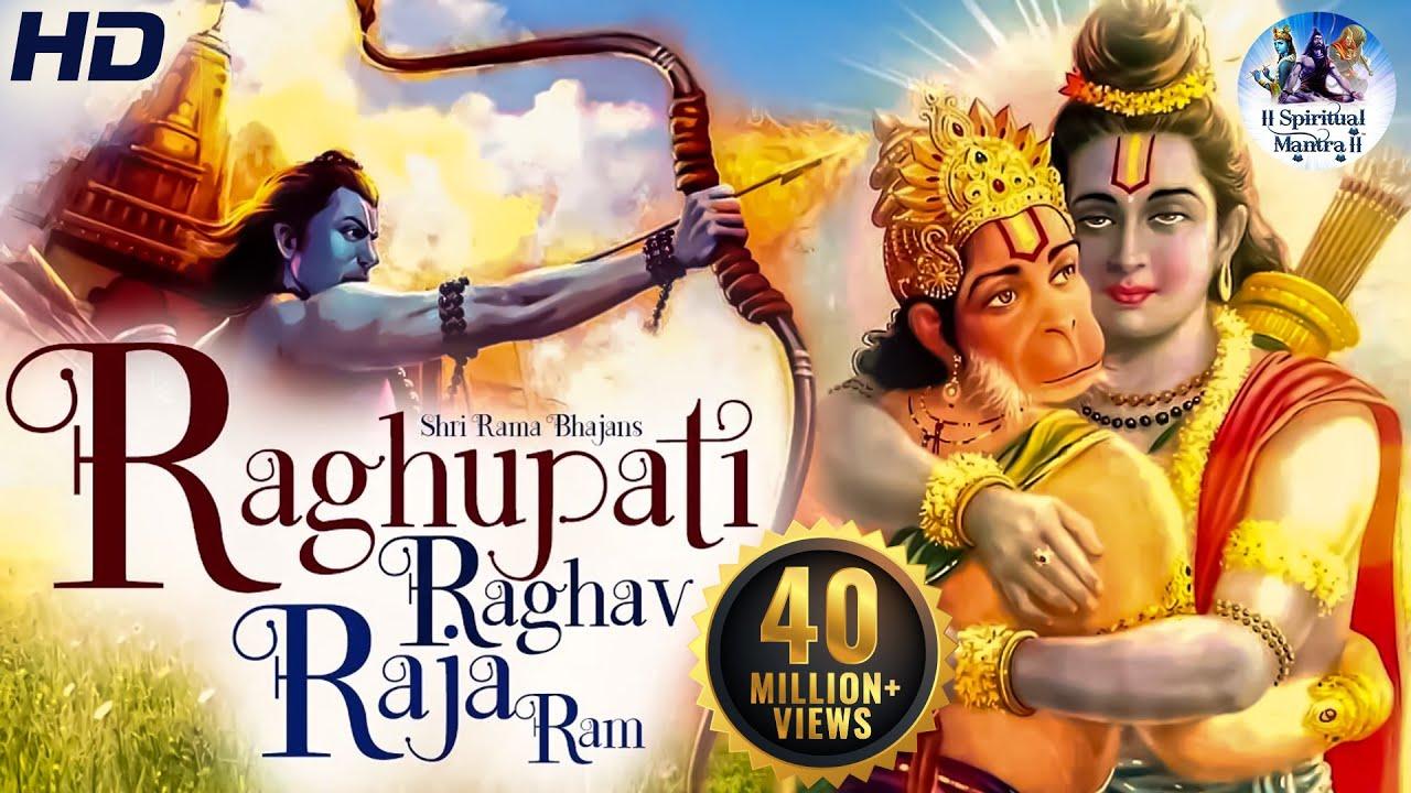 Shree Ram Bhajan Raghupathi Raghava Raja Ram Lord