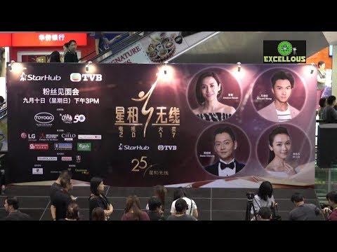 Starhub TVB meet the fans'2017Causeway Point   Woodlands MRT Singapore