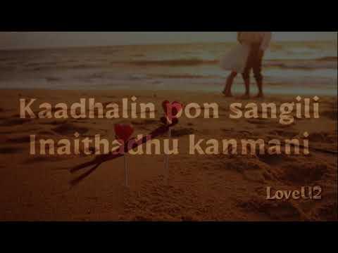 anjali-anjali-en-uire-kathali-song-whatsapp-status-tamil|-trending-whatsapp-status-tamil|-loveu2